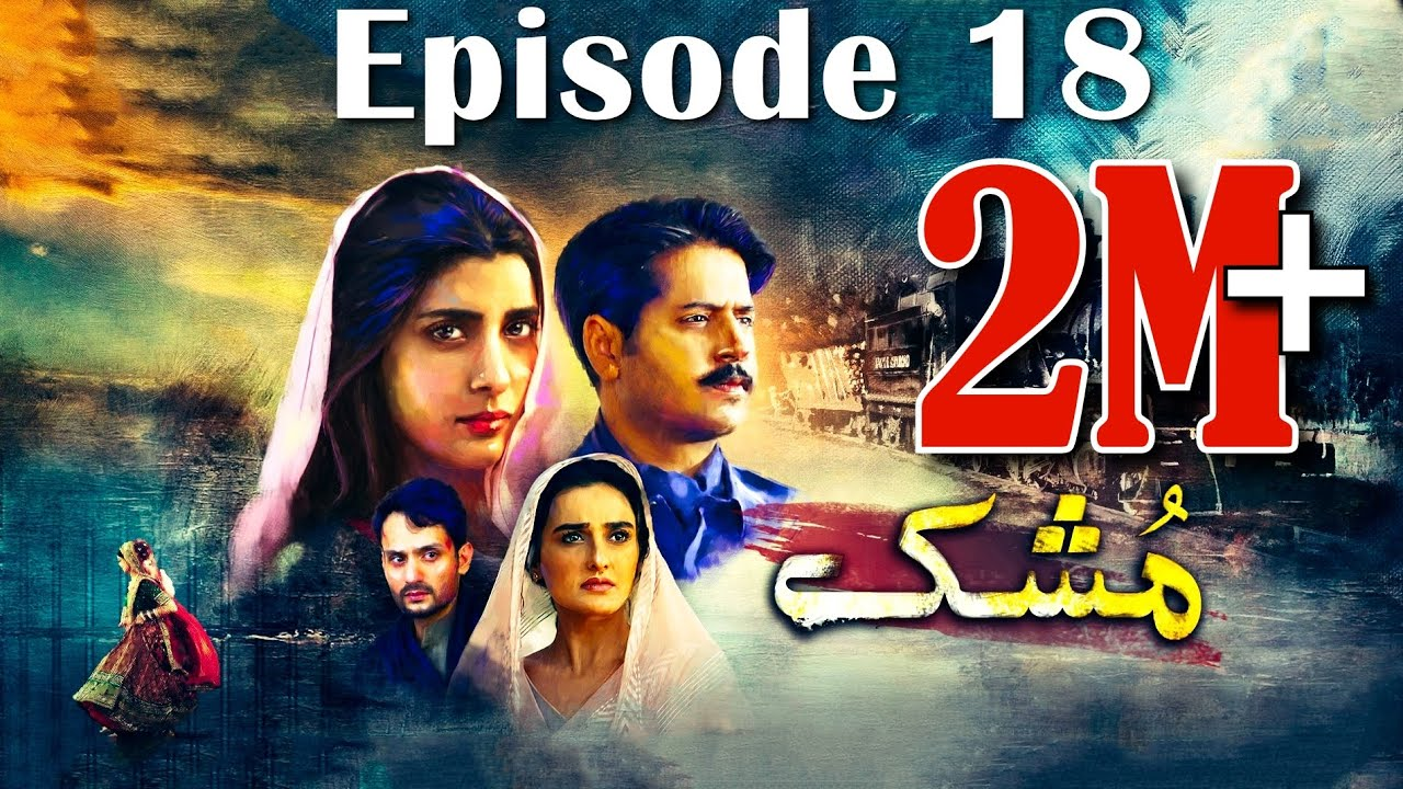 Download Mushk | Episode #18 | HUM TV Drama | 12 December 2020 | An Exclusive Presentation by MD Productions