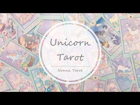 開箱  獨角獸塔羅牌 • Unicorn Tarot // Nanna Tarot