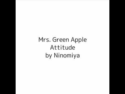 也 attitude 和 二宮
