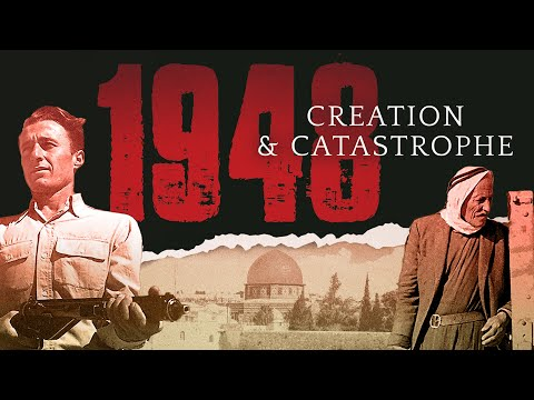 1948: Creation And Catastrophe | Official Trailer | Avi Shlaim | Benny Morris | Ilan Pappe