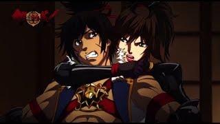 Watch Fuuun Ishin Dai Shogun Anime Trailer/PV Online