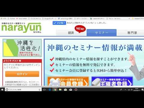 ビットコインなど仮想通貨の確定申告方法についてご紹介! - DMMビットコイン