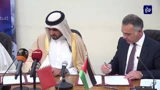 4.2 مليون دولار منحة قطرية لصندوق الأردن الصحي لمواجهة أعباء اللجوء ( 28/11/2019 )