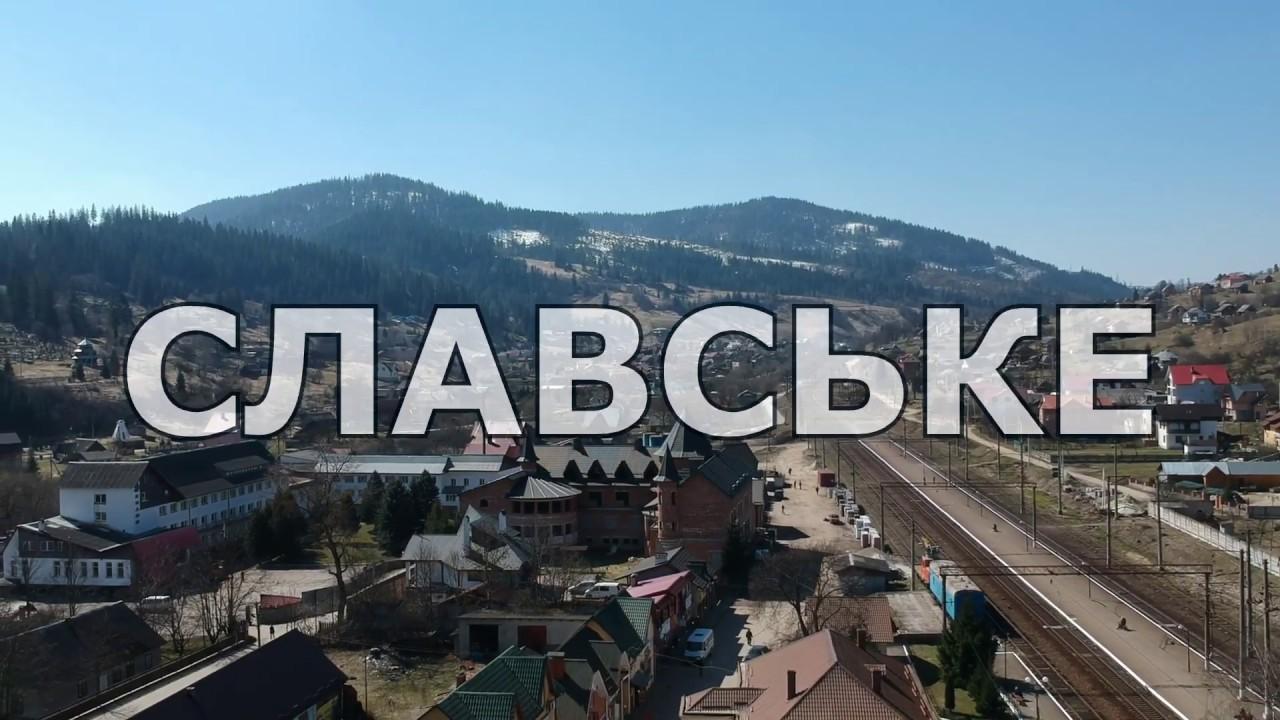 Славське Карпати / Гірськолижний курорт Славсько - YouTube