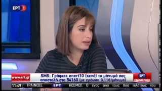 Σβίγκου: Θράσος η Ν.Δ. να καταγγέλει το ΣΥΡΙΖΑ για το ασφαλιστικό