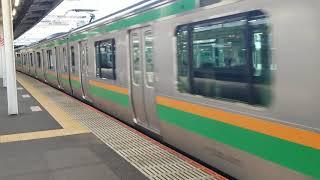 E231系1000番台横コツK-29編成+横コツS-12編成大宮駅発車