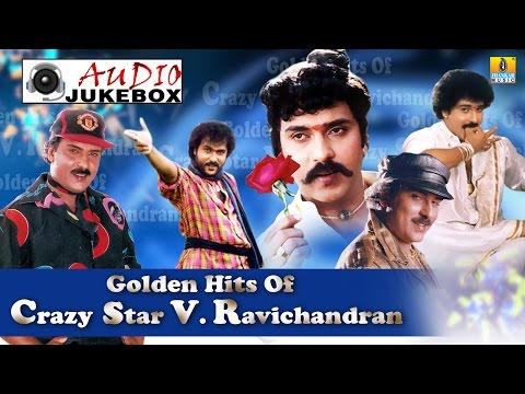 Golden Hits Of Crazy Star V Ravichandran | Superhit Kannada Songs of V Ravichandran | Audio Jukebox