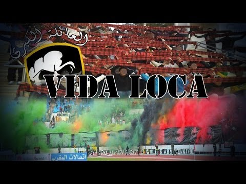 UBA ALBUM -العائلة الكبرى- Titre 7: Vida Loca