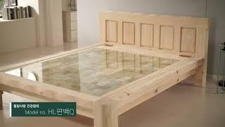 건강한 편백나무 퀸 돌침대 HL편백Q
