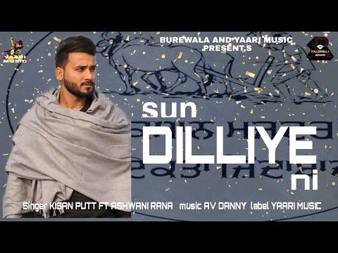 sun-dilliye-ni- -kisan-putt-ft-ashwani-rana- -yaari-music- -new-punjabi-song-2021