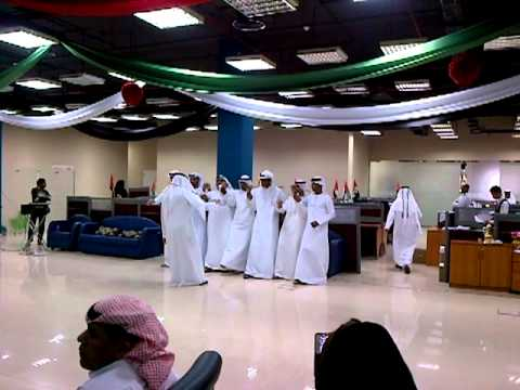 Ministry of Labour Dubai (National Day)