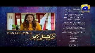 Ghar Titli Ka Par - Episode 16 Teaser | HAR PAL GEO