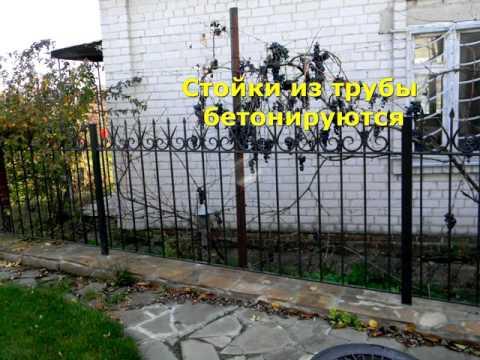 Недорогой забор для дачи своими руками из металла, вариант с элементами ковки