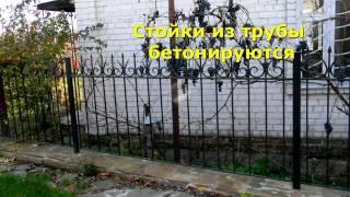 Недорогой забор для дачи своими руками из металла, вариант с элементами ковки(посмотреть http://kovka-dveri.com .. Как сделать недорогой забор для дачи своими руками из металла, вариант конструкц..., 2016-10-07T11:56:07.000Z)