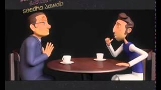 Cartoon  (Halkat sawal)