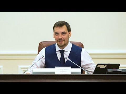 """В Сети появилась запись """"совещания"""" Гончарука с критикой Зеленского"""