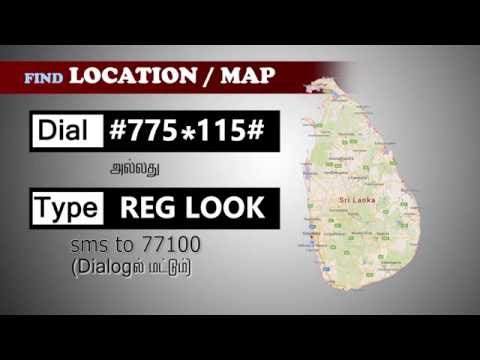 Find Location / Map in Sri Lanka - YouTube