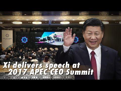 Live: Xi delivers speech at 2017 APEC CEO Summit 习主席在2017亚太经合组织工商领导人峰会发表讲话