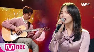 [The Ade - The Break-up] KPOP TV Show | M COUNTDOWN 181101 EP.594