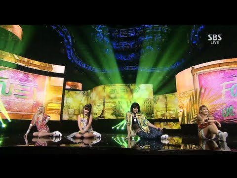 2NE1_0728_SBS Inkigayo_FALLING IN LOVE