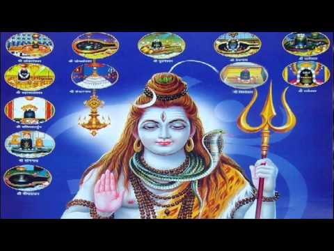 Hey Shiv Shankar Trishul Dhari - Udit Narayan Bhakti Song