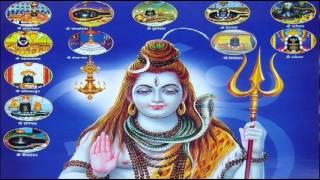 """Hey Shiv Shankar Trishul Dhari - Udit Narayan Bhakti Song """"Surya"""""""