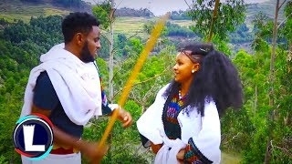 kalayu Baro - Jano / Ethiopian Traditional  Music 2019 (Official Video)