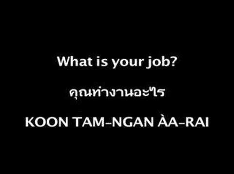 First Conversation - Learn Thai - Langhub.com
