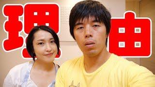 福井にずっと住む事になりました。 thumbnail