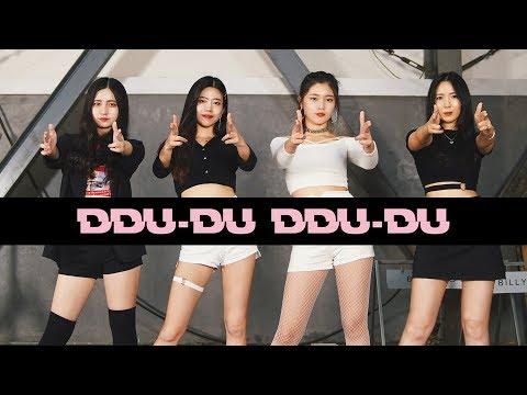 [AB] BLACKPINK 블랙핑크 - DDU-DU DDU-DU 뚜두뚜두   커버댄스 Dance Cover