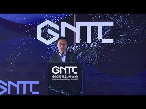 11.30-AM-Globalizing Network Transformation-04-Tang Xiongyan