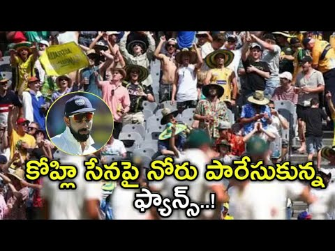 India v Australia 3rd Test Match || Cricket Australia warns MCG fans against intolerance chants ||