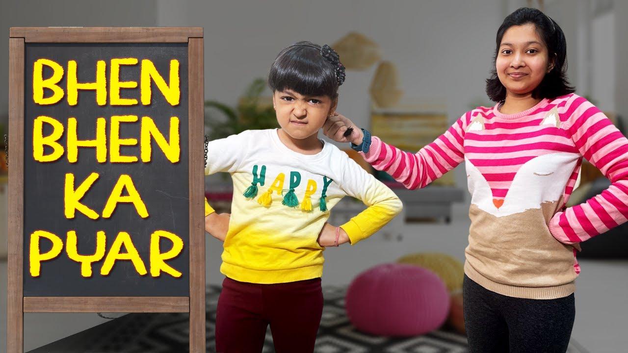 Behan Behan Ka Pyaar   Comedy Story   Family Short Movie   Hindi Moral Story   Cute Sisters