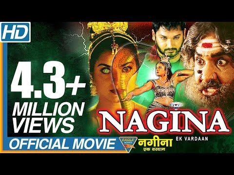 Ek Vardaan Nagina Hindi Dubbed Full Movie || Sai Kiran, Raasi, Prema || Eagle Hindi Movies