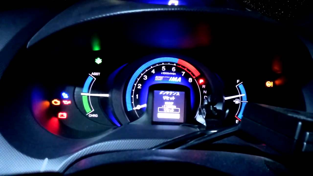 Honda Hmmf Error Reset Multi Matic Fluid Change