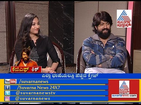 KGF KICK : Exclusive Interview With Yash And Srinidhi Shetty