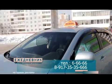 Акция продолжается!!! Такси Ягуар г.Нефтекамск.