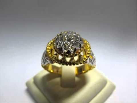 ราคาแหวนทอง 1 บาท แหวนมรกตล้อมเพชร