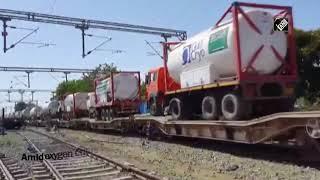 Oxygen Express WithHighestVolumes Of Liquid Medical Oxygen Arrives In Delhi From Gujarat