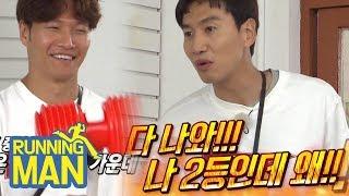 Kwang Soo Has to Sit Next to Jong Kook! [Running Man Ep 403]