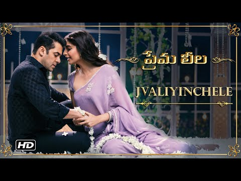 Jvaliyinchele Video Song   Prema Leela   Salman Khan & Sonam Kapoor   Diwali 2015