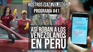 Así roban a los venezolanos en Perú. Las estafas con las remesas están de moda