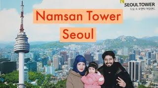 Namsan Tower Seoul [N Seoul Tower] South Korea #NamsanTower #NSeoulTower #SeoulTower #Seoul #Korea