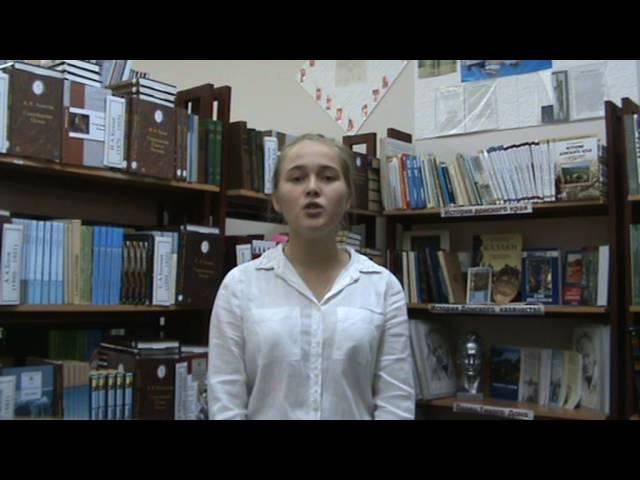 Изображение предпросмотра прочтения – АнастасияОсипова читает произведение «Женщине (Ты — женщина, ты — книга между книг…)» В.Я.Брюсова