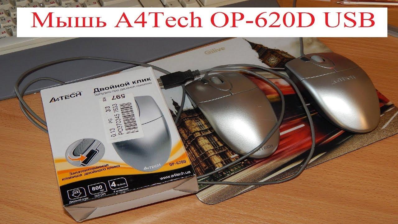 A4TECH OP 620D WINDOWS 10 DRIVERS