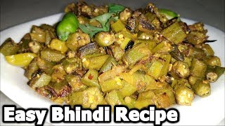 Jhatpat Mazedar Bhindi Recipe In Urdu