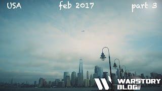 Антикварные магазины США. Обзор гражданского антиквариата. Нью-Йорк, как город свободных эмигрантов.(, 2017-03-24T15:53:57.000Z)