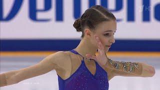 Анна Щербакова защитила титул чемпионки России
