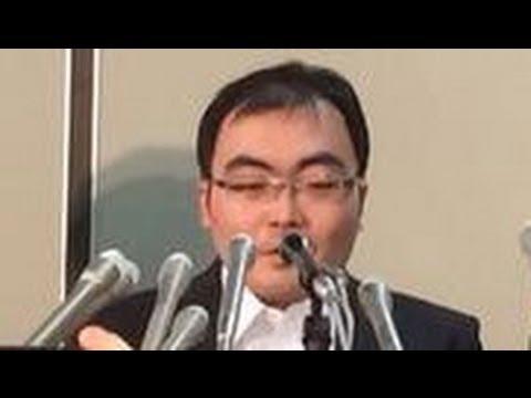 【PC遠隔操作事件】片山祐輔氏 保釈後 記者会見 ノーカット動画 2014年3月5日