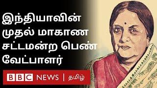 Kamaladevi Chattopadhyay: சட்டமன்ற தேர்தலில் போட்டியிட்ட முதல் இந்திய பெண்மணி | Women in History